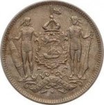 2 1/2 cents - Borneo britannique