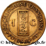 1 cent - Cochinchine
