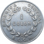 1 colon - Costa Rica