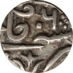1/4 rupee - Datia