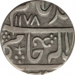 1 rupee - Datia