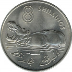 8 shillings - Gambie