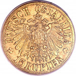 15 rupien - German East Africa