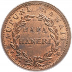 1 cent - Hawaii