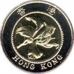 10 dollars - Hong Kong