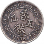 5 cents - Hong Kong