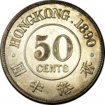 50 cents - Hong Kong