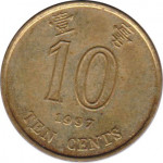 10 cents - Hong Kong