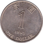 1 dollar - Hong Kong
