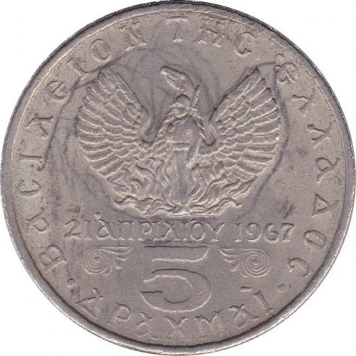 5 drachmes - Phoenix and Drachme
