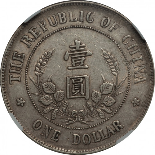 1 dollar - Republic of China