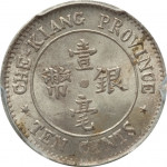 10 cents - Republic of China
