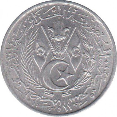2 centimes - Republic
