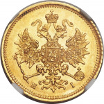 3 ruble - Empire Russe