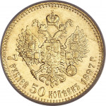 7.5 ruble - Empire Russe