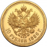 10 ruble - Empire Russe