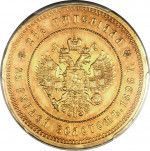25 ruble - Empire Russe