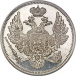 6 ruble - Empire Russe
