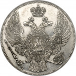 12 ruble - Empire Russe