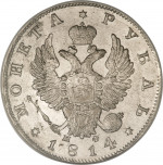 1 ruble - Empire Russe