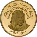 500 dirhams - Emirats Arabes Unis