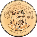 1000 dirhams - Emirats Arabes Unis