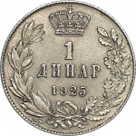 1 dinar - Yougoslavie